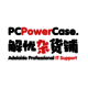 PCPowercase PTY LTD