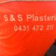 S & S Plastering Pty Ltd